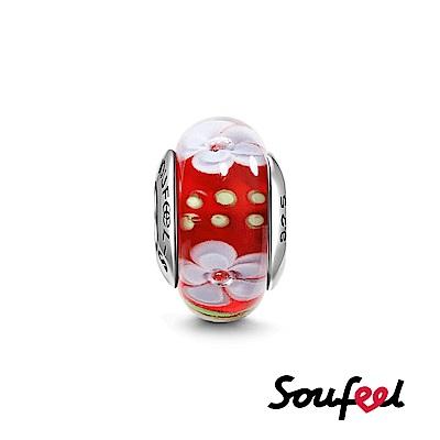 SOUFEEL索菲爾 925純銀珠飾 閉月羞花 琉璃珠