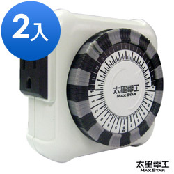 太星電工省電家族家用2P機械式定時器  OTM406*2