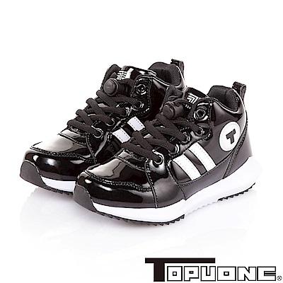 TOPUONE 韓版減壓抗菌防臭童鞋-黑白(18.5-23cm)