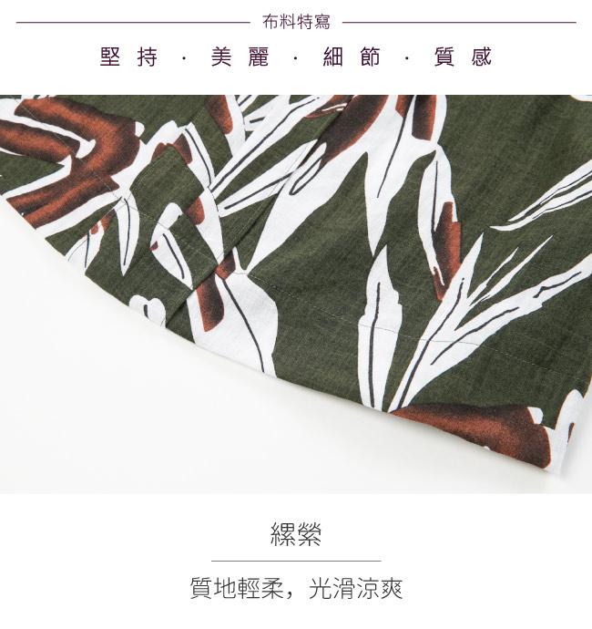 ILEY伊蕾 珠鏈裝飾自然印花寬版上衣(綠)