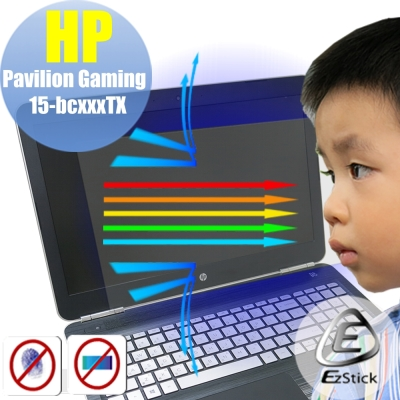 EZstick HP Pavlion Gaming 15 bcxxxTX 防藍光螢幕貼