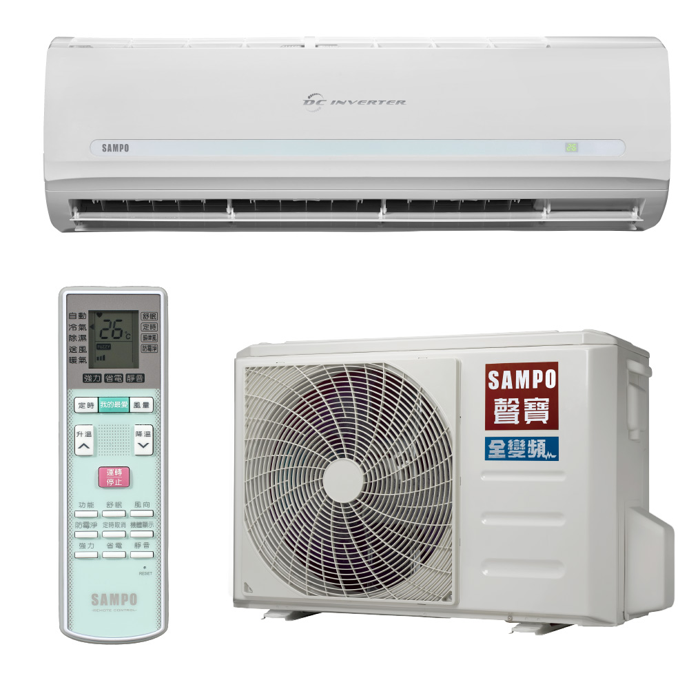 SAMPO聲寶 8-10坪精品變頻冷暖冷氣 AM-QC50DC/AU-QC50DC