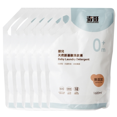 奇哥 天然氨基酸洗衣精-補充包1600ml (箱裝6入)