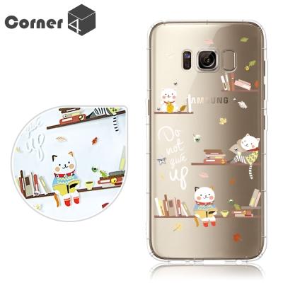Corner4 Samsung Galaxy S8 奧地利彩鑽防摔手機殼-貓咪書...