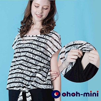 ohoh-mini 歐歐咪妮 涼感居家兩件式孕哺洋裝