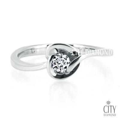 City Diamond『蜜糖甜心』10分鑽戒