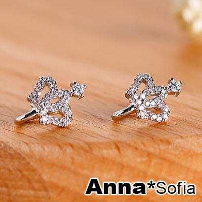 AnnaSofia 閃亮鋯鑽 耳骨夾耳釦耳夾(皇冠款-銀系)