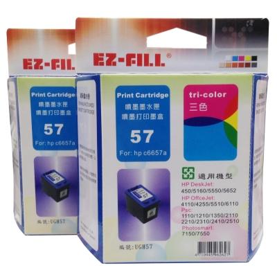EZ-FILL HP C6657A NO.57 彩色墨水匣 (2彩)