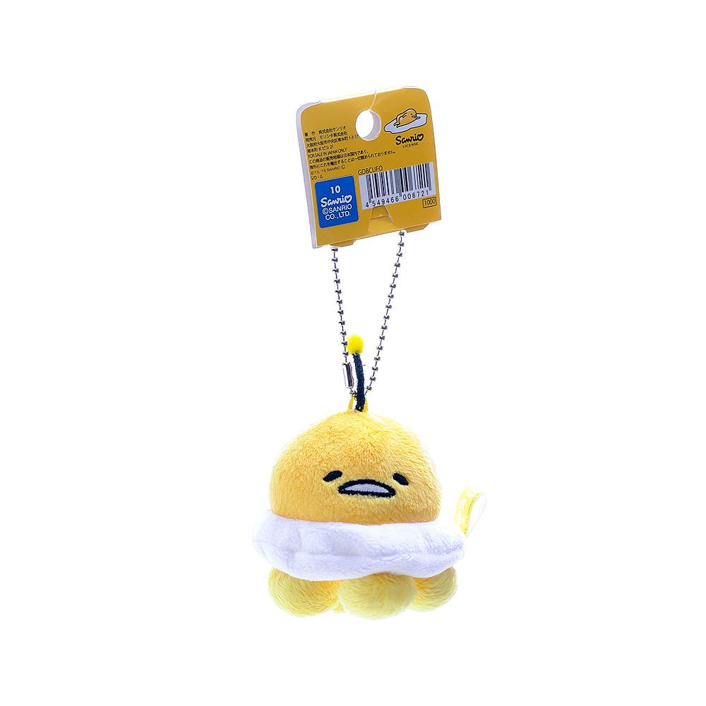 Sanrio 蛋黃哥偽裝造型絨毛玩偶吊鍊(飛碟UFO)