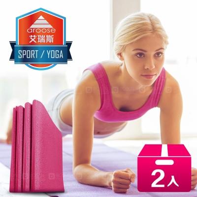aroose 艾瑞斯-可折疊6mm雙面止滑加厚方便攜帶瑜珈墊-蜜桃紅(贈提袋)-2入組