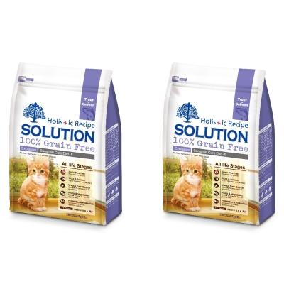 SOLUTION 耐吉斯 成幼貓 低敏護毛配方 精選鱒魚&深海鮭魚 6磅 X 2包