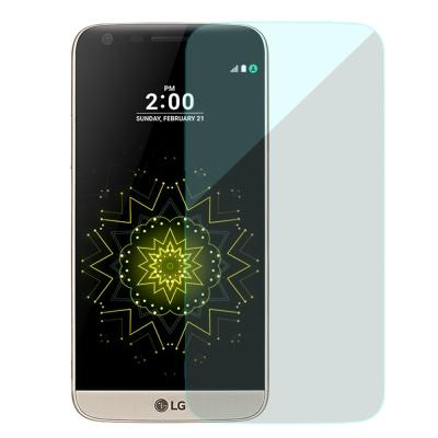 USAY LG G5 鋼化玻璃保護貼9H