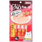 CIAO 啾嚕肉泥-鮪魚&鮭魚(14gx4入)
