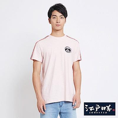 EDWIN 江戶勝織帶LOGO短袖T恤-男-粉紅