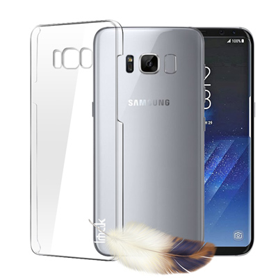 Universal Samsung Galaxy S8 超薄羽翼II耐磨手機殼
