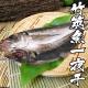 海鮮王 現撈竹筴魚一夜干 *4片組 ( 210g ±10%/片 ) product thumbnail 1
