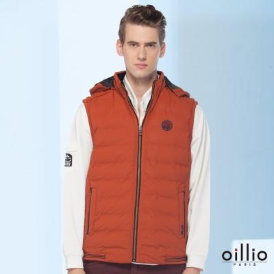 歐洲貴族oillio-保暖背心-質感品味-可拆式帽子-紅色