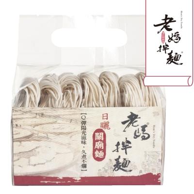 老媽拌麵 傳統關廟麵(480g)