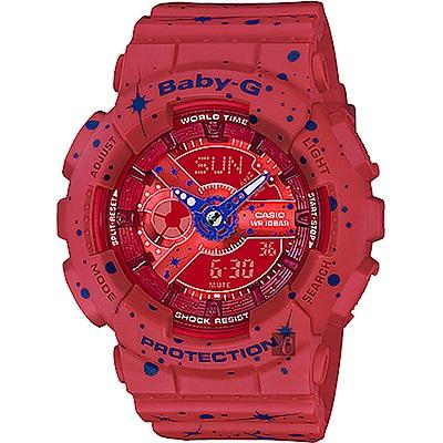CASIO卡西歐 Baby-G 星空雙顯手錶-紅