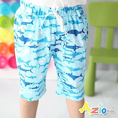 Azio Kids 短褲 滿版藍系鯊魚抽繩短褲(藍)