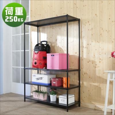 BuyJM洞洞板120x45x180cm耐重四層置物架 /層架-DIY