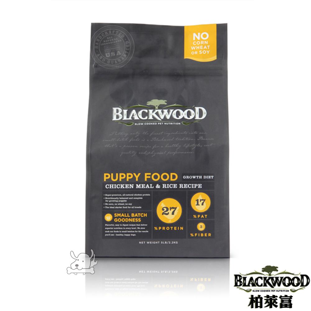 BlackWood 柏萊富 特調幼犬 雞肉+米 15磅(6.8公斤)X 1包