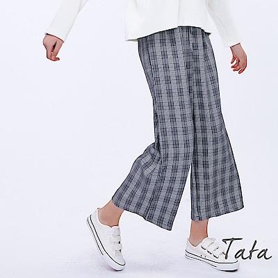 高腰鬆緊腰格紋寬褲 共二色 TATA-動態show