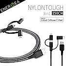 ENERGEA NyloTough 超強編織耐彎折三合一快速充電線150cm