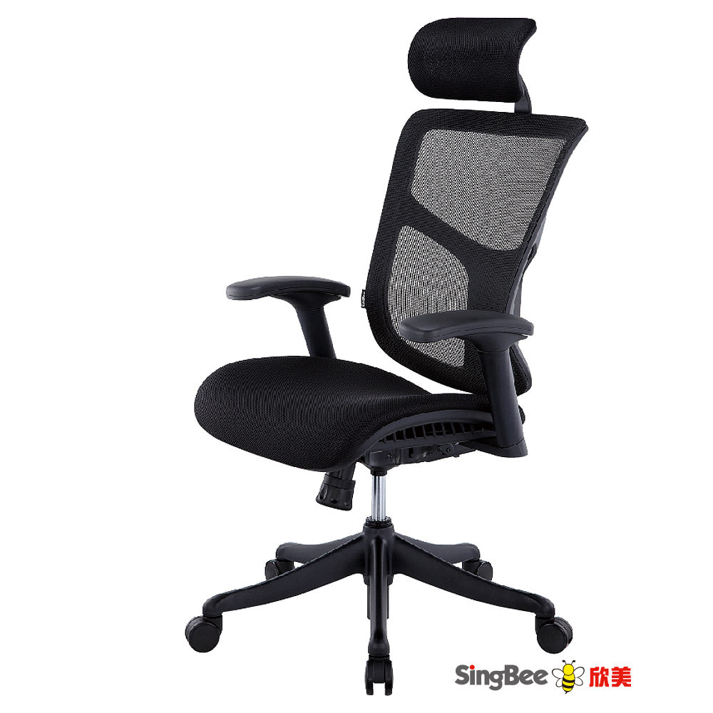 SingBee欣美 丹尼爾 人體工學椅-黑色