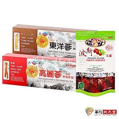華陀扶元堂 官高麗蔘/東洋蔘沖泡茶包共2盒(20包/盒)+波斯玉棗1包(150G/包)