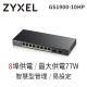 Zyxel合勤 GS1900-10HP 交換器 10埠 GbE 網頁式 智慧型網路管理 PoE交換器 77W(瓦) Giga  超高速 乙太網路交換器 鐵殼 Switch product thumbnail 1