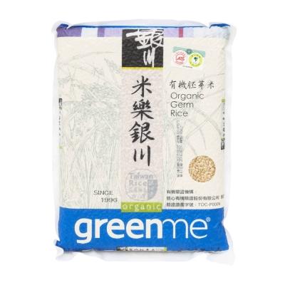 米樂銀川 有機胚芽米( 2 kg)