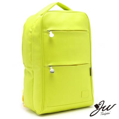休閒個性大容量雙口袋後背包-青檸黃