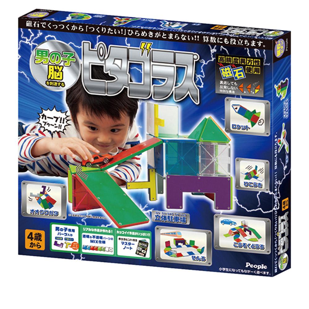 日本PEOPLE-4歲男孩的華達哥拉斯磁性積木組合(4Y+)