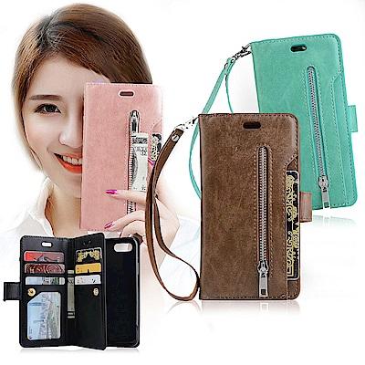 VXTRA法式香榭 iPhone 8/7 4.7吋 多層次皮夾錢包手機皮套