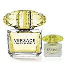 Versace Yellow Diamond 香愛黃鑽淡香水 90ml 搭贈同款 5ml