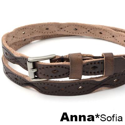 AnnaSofia 交叉鏤洞縮邊設計 頭層植絨牛皮細腰帶(墨咖)
