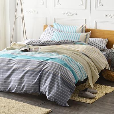 英國Abelia 品味格語 加大四件式被套床包組