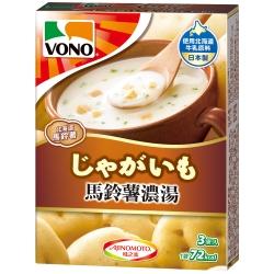 味之素 VONO馬鈴薯濃湯(17gx3入)