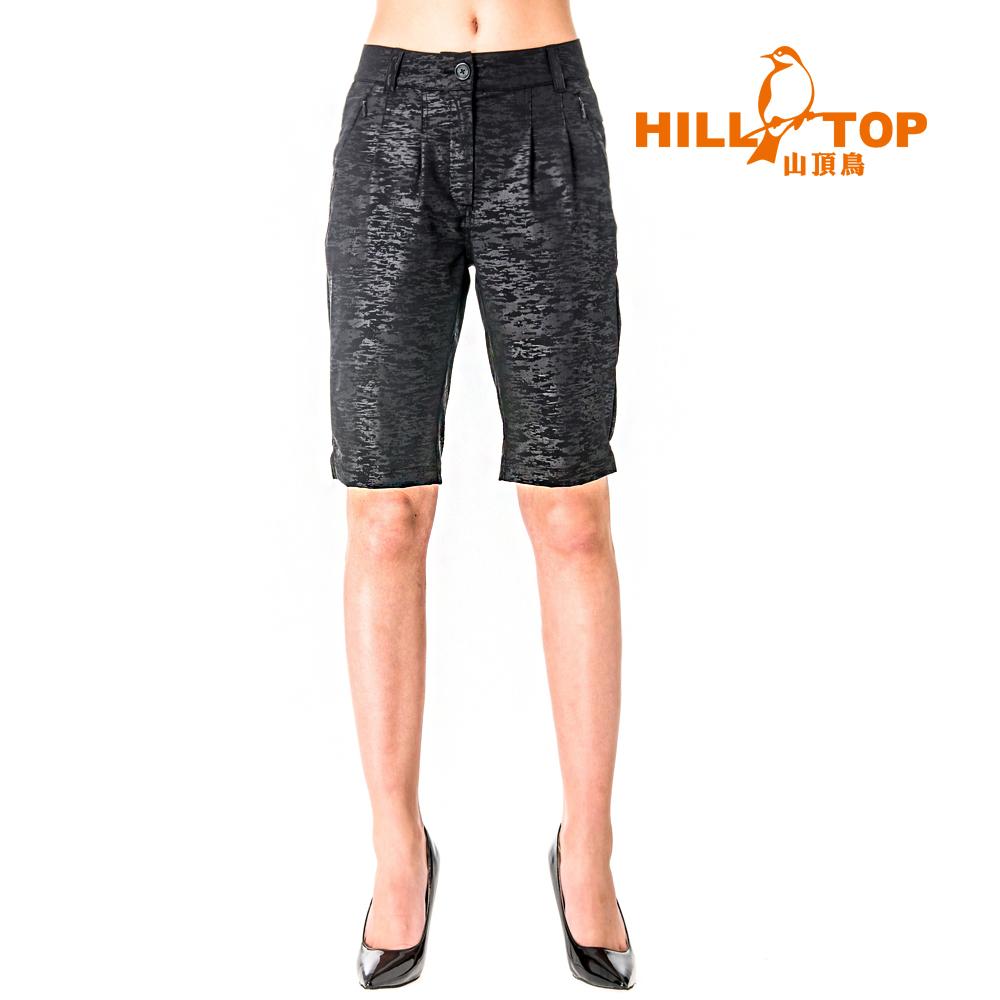 【hilltop山頂鳥】女款彈性抗UV五分褲S09F64-黑色