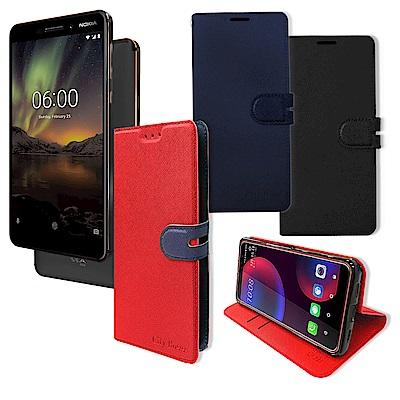 CITY都會風 全新Nokia 6(2018) 插卡立架磁力手機皮套 有吊飾孔