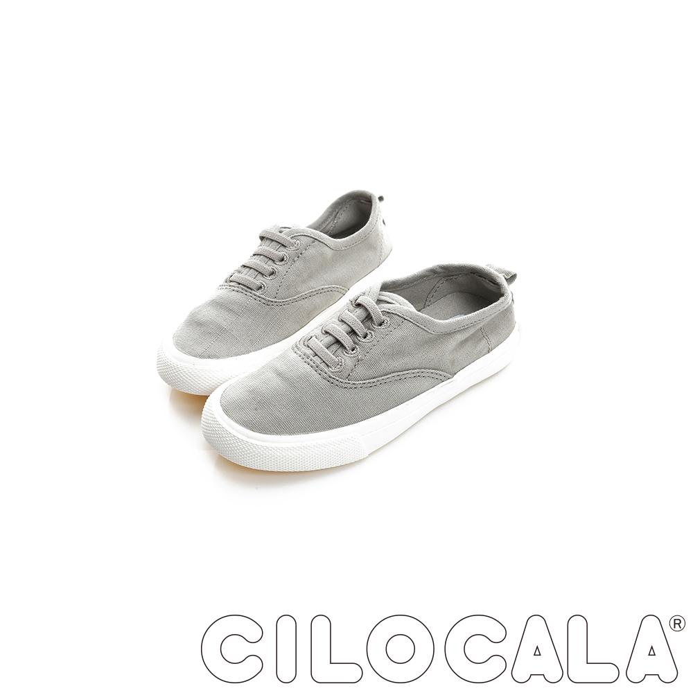 CILOCALA 100%純棉加硫工法親子帆布鞋-女版 (米色)