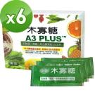 BuDer 標達 A3PLUS木寡糖綜合酵素粉(3g *30包裝入)x6盒組