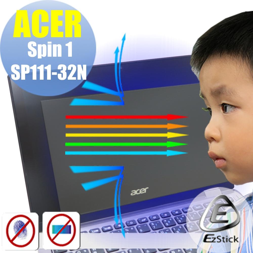 EZstick ACER Spin 1 SP111-32N 專用 防藍光螢幕貼