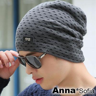 AnnaSofia-92側標三角續紋-保暖加厚針織