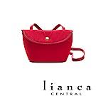 lianca 純手工製LIMONTA相機包(小) 紅