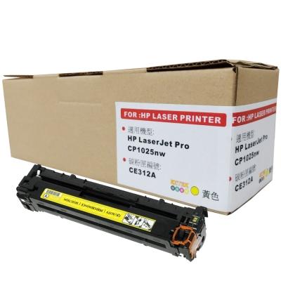EZTEK HP CE312A 黃色環保碳粉匣