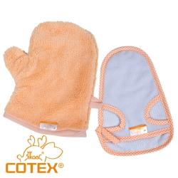 COTEX寶寶洗澡手套巾2入組