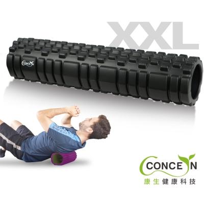 Concern 康生 瑜珈運動長型按摩滾筒-黑色 CON-YG004