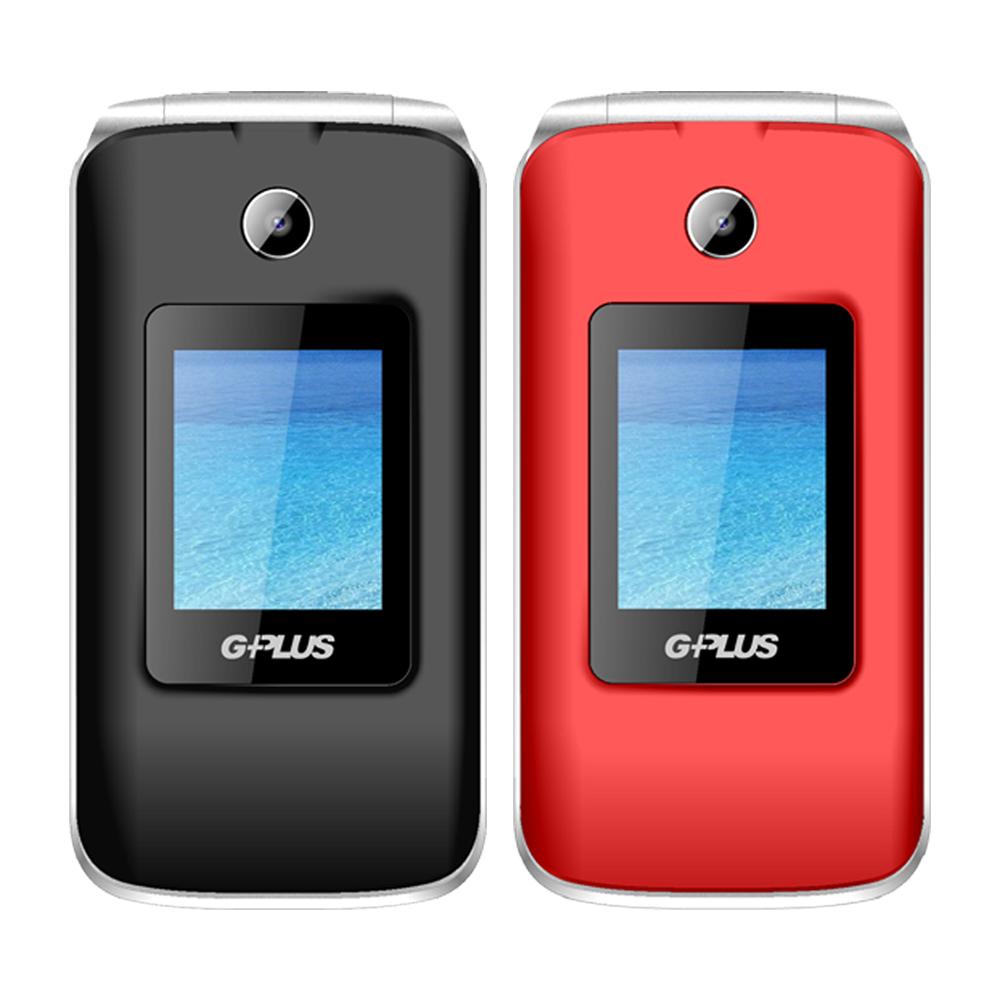 GPLUS GH7900 雙螢幕摺疊式長輩機